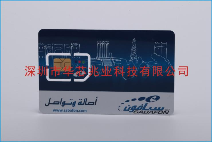 华芯兆业科技有限公司5g手机卡厂家直销_原装现货