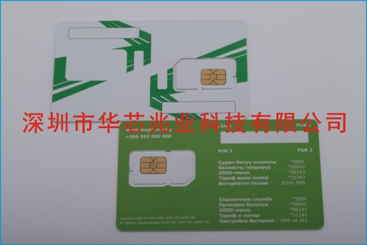 NFC测试卡印刷厂家_企业推荐