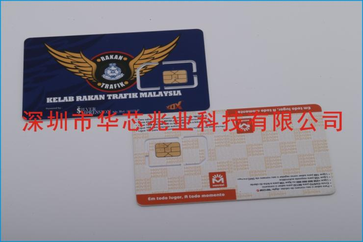 NFC测试卡厂家直销_专业精神