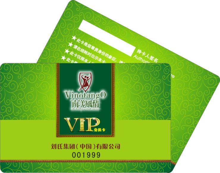 非接触式IC卡_复旦M1卡工厂_质量取胜