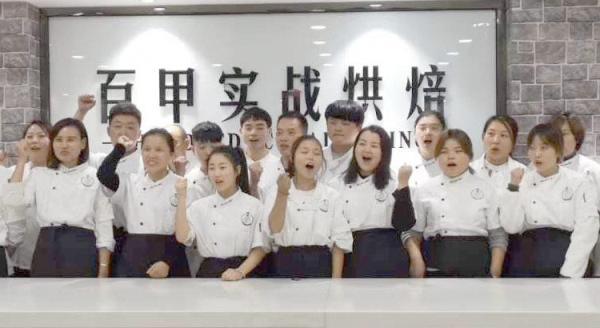 山东菏泽技术培训