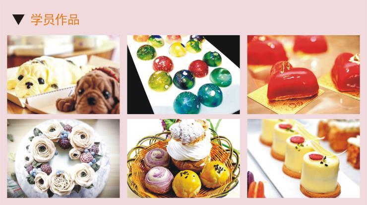 菏泽机场如何选择烘焙培训学校做私房蛋糕怎么样