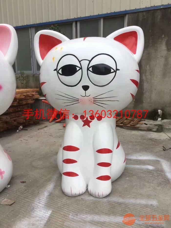 卡通猫雕塑 玻璃钢卡通猫雕塑图片