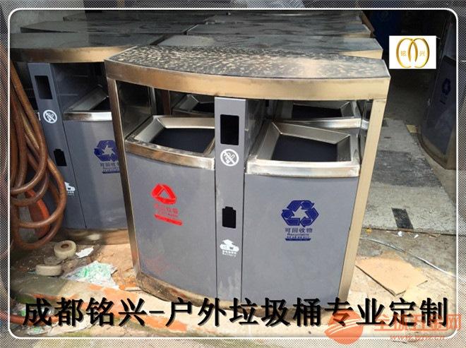 凉山盐源垃圾桶凉山盐源户外垃圾桶凉山盐源小区垃圾桶