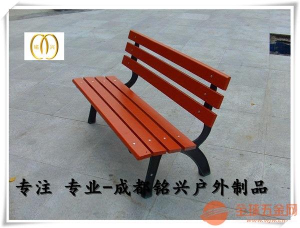 资阳广场休闲椅厂家资阳广场休闲椅工厂批量生产