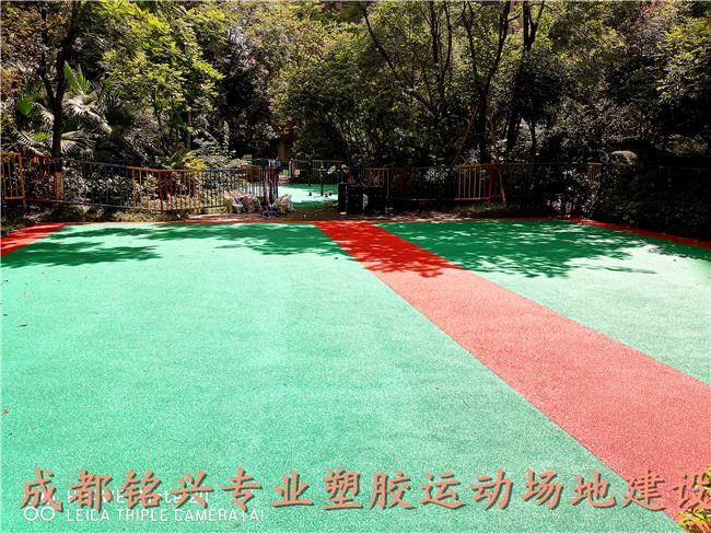德阳幼儿园塑胶场地施工德阳塑胶场地施工方案