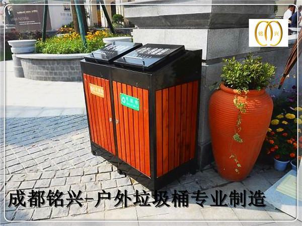 自贡垃圾桶图片大全自贡户外垃圾桶图片
