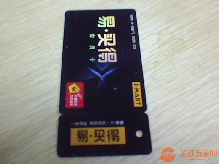 北京PVC非标准卡厂家哪里好?