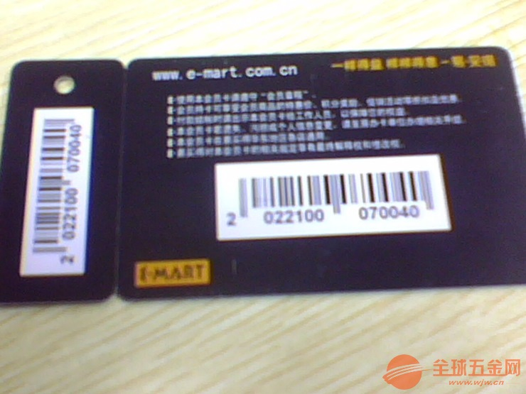 华芯兆业三联卡公司优质服务