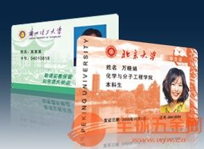 小区门禁CPU卡印刷厂家_厂家直销