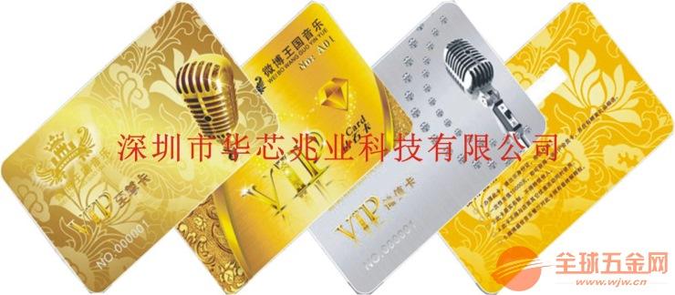 华芯兆业校园CPU卡制造工厂_安全可靠