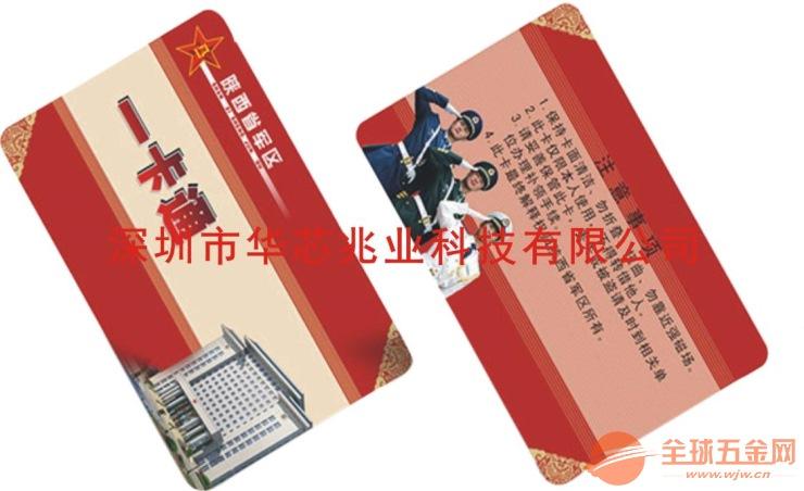 FM1208CPU卡厂家直销_厂家直销