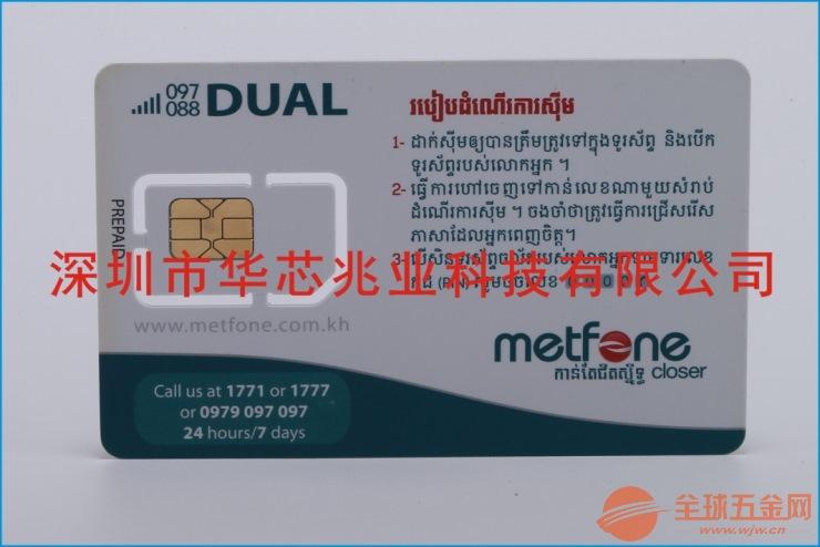 虚拟运营商usim卡供应厂商_性价比高