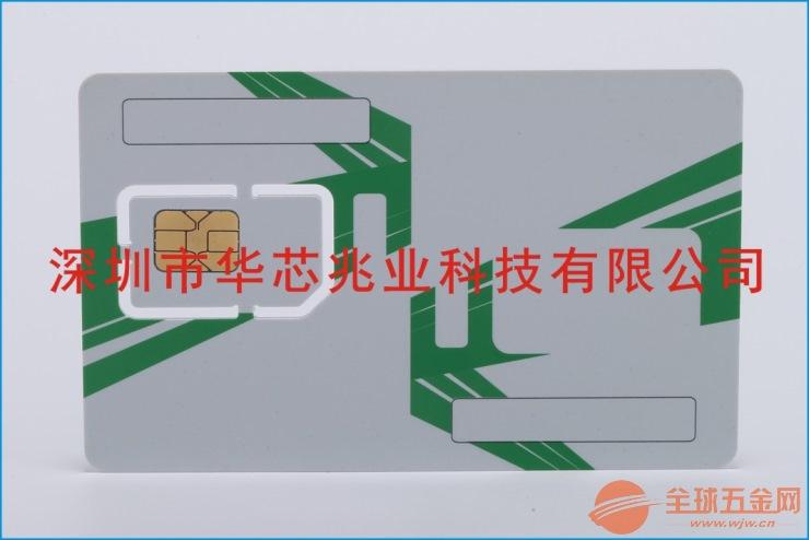 5G网络SIM卡制作工厂_特价批发