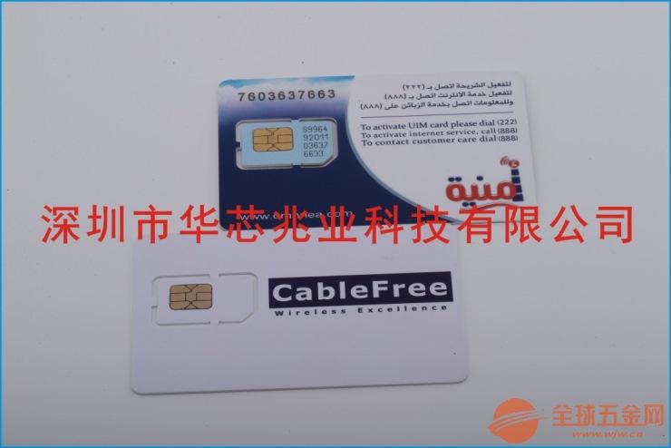 运营商usim卡供应厂家_优质服务