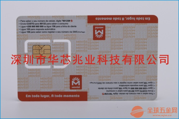 usim卡生产商_专业快速