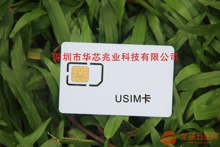 中国电信usim卡供应厂家_原装现货