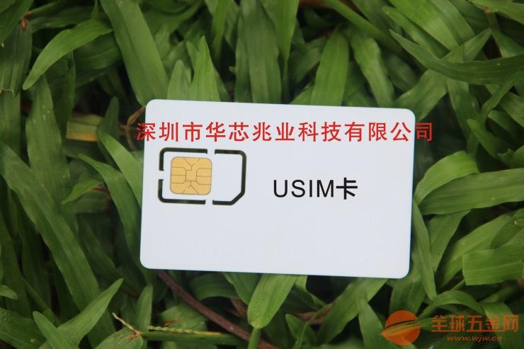 华芯兆业科技5G卡工厂_专业快速