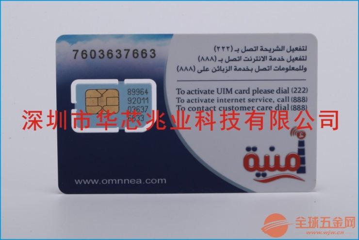 中国联通运营商USIM卡制作公司_包邮正品