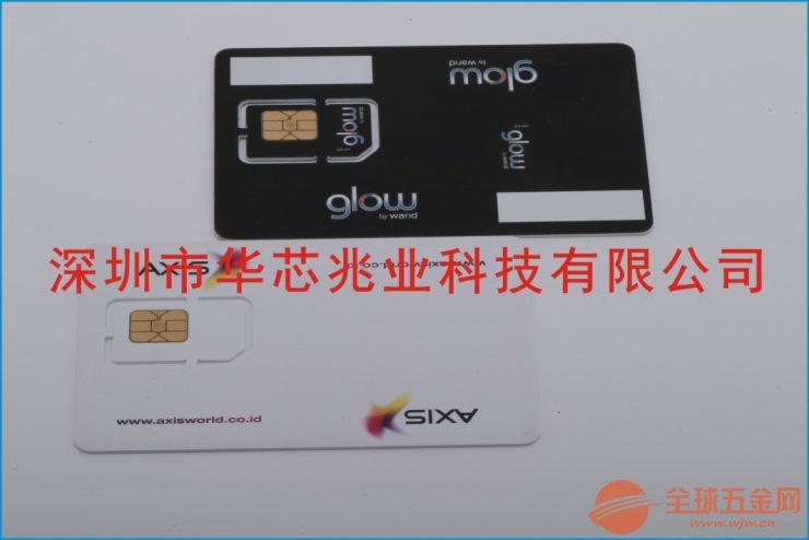 usim卡制作价格_低价促销