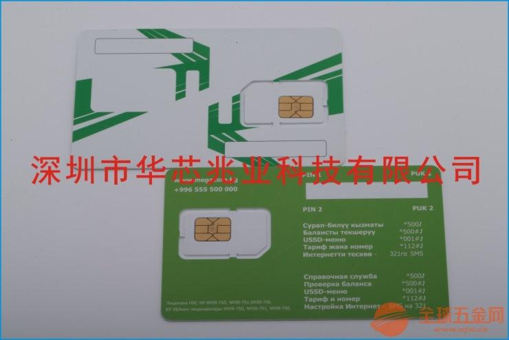 华芯兆业5GLTE卡制造工厂_产品质量就是好