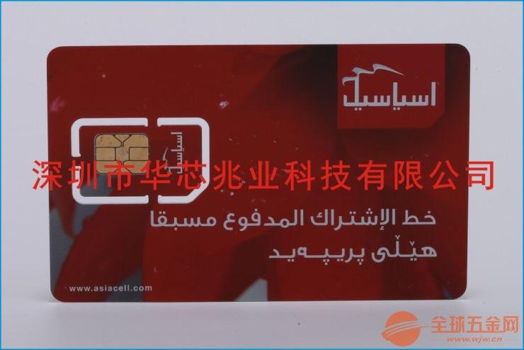 温州MVNO-usim卡制作工厂_哪家专业