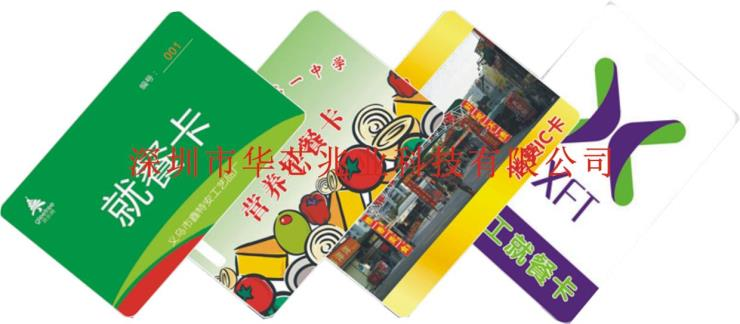 苏州酒店ic卡制作价格_包邮正品