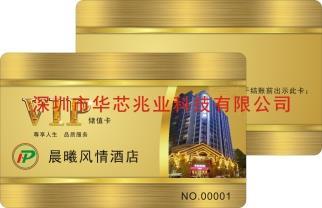 苏州密码刮刮卡制作厂家_信誉保证