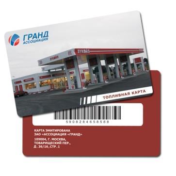 乌鲁木齐PVC条码卡工厂_安全可靠