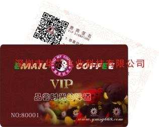 北京PVC条码卡供应价格_服务周到