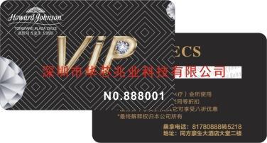 成都PVC卡生产商_优惠促销