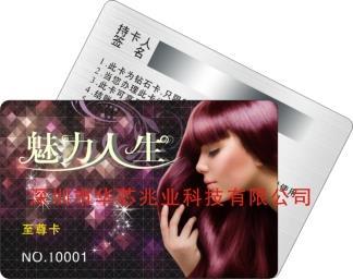 郑州密码卡公司_产品质量就是好