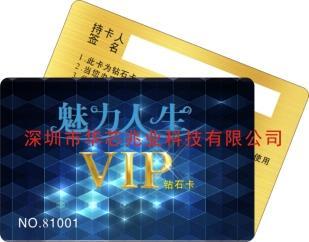 华芯兆业刮刮密码卡那里可以做_优质服务