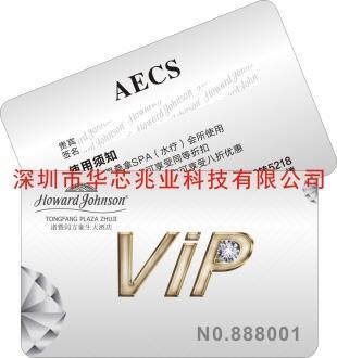 合肥PVC刮刮密码卡制造商_性价比高