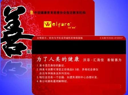 乌鲁木齐PVC刮刮密码卡制造商_行业领先