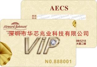 华芯兆业科技刮刮密码卡制造厂家_量大从优