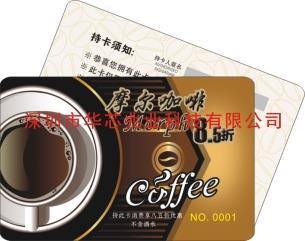 密码卡制作价格_优质服务