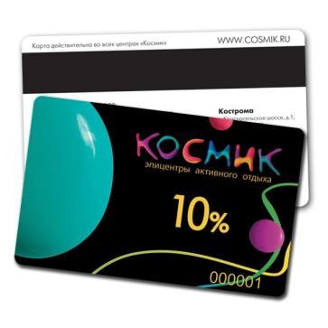PVC刮刮密码卡制作价格_优质服务
