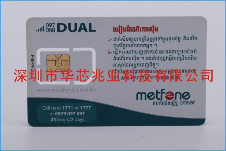 工业物联网卡印刷价格_不二之选