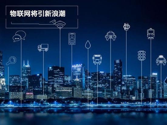 华芯兆业智能工业物联卡_那里可以供应