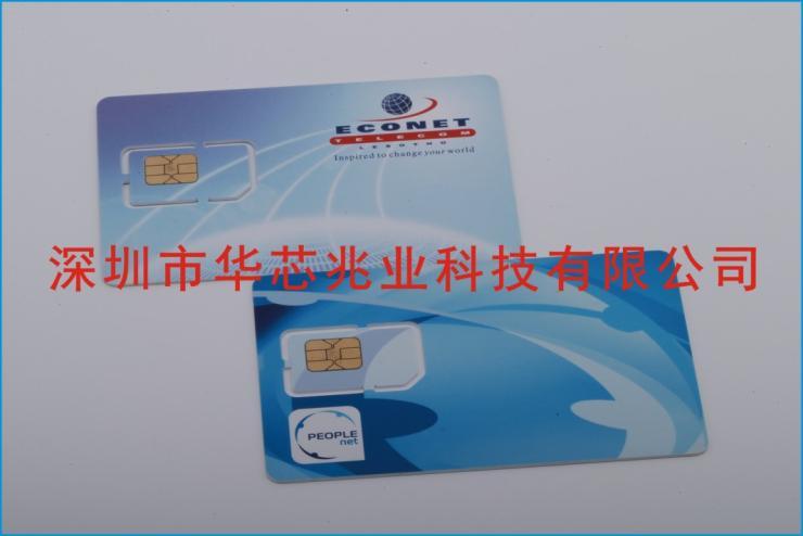 西安 usim卡供应厂商_增创效益