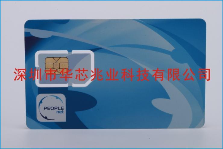 Micro SIM卡_Nano SIM卡印刷厂家_脚踏实地