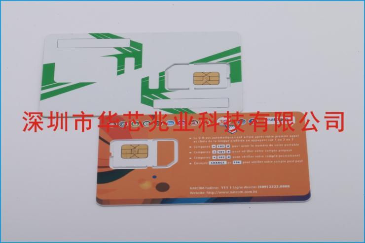 郑州 usim卡在亚博能安全取款吗_喜迎顾客