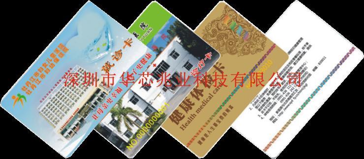 北京CPU卡CPU卡_多少钱一张_创新辉煌