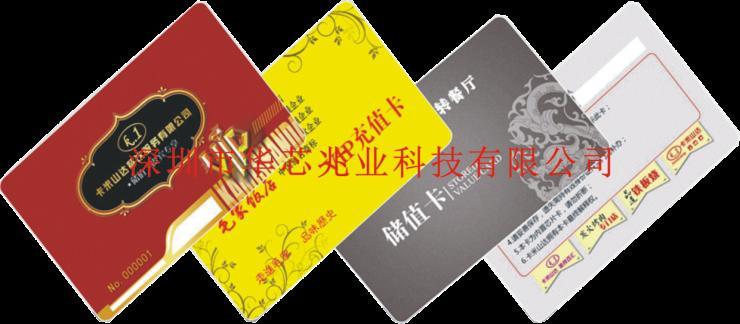 郑州CPU卡双界面CPU卡公司_信誉为本