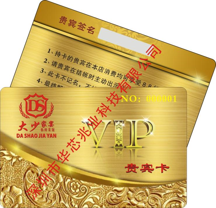 长春CPU卡金融CPU卡印刷价格_享誉海外