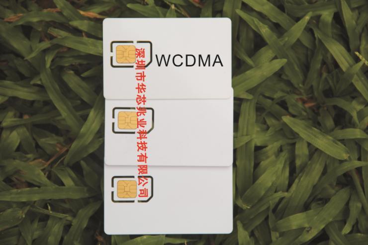 華為手機測試卡_手機測試卡制作價格_歡迎洽談