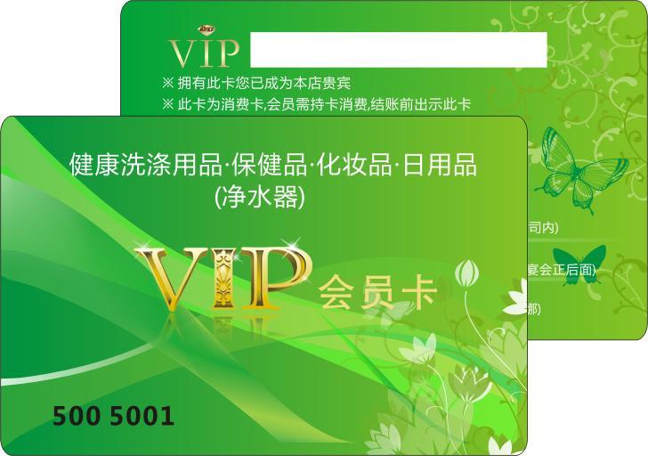 MifareS50卡制造商_致电深圳市华芯兆业科技有限公司