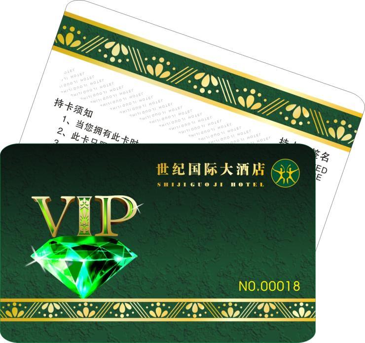 MifareS50卡_逻辑加密IC卡制造价格_同心协力