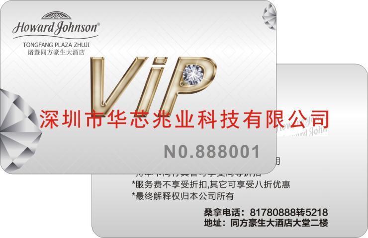复旦S70卡_MifareS50卡公司_诚信互利